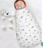 嬰兒防驚跳襁褓包巾睡袋秋冬加厚春秋純棉初生新生防驚嚇包被抱被 夢露
