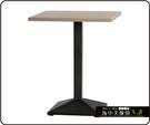 {{ 海中天休閒傢俱廣場 }} C-99 摩登時尚 餐廳系列 443-82 2X2尺美耐板餐桌/古銅/烤銀腳(顏色可挑選)