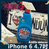 iPhone 6/6s 4.7吋 萬用清潔劑保護套 軟殼 一噴見效 油汙剋星 搞怪明星同款 矽膠套 手機套 手機殼