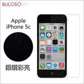 《不囉唆》iPhone5C銀鑽防刮保護貼(前) 螢幕/保護/貼膜/iphone(不挑色/款)【A274623】