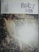 【書寶二手書T2/翻譯小說_NPF】你走了以後_王亦明, 瑪姬.歐法