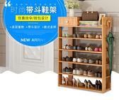 鞋櫃  多層鞋架簡易家用特價組裝經濟型門口小鞋架子鞋櫃省空間   米蘭shoe