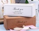 側拉小長方抽屜盒 毛巾捲盒 瑞士捲盒 蛋糕盒 餅乾盒【C106】長條盒 糖果盒西點盒