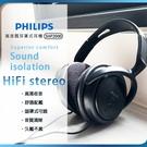 【飛利浦 PHILIPS】SHP2000 可伸縮調整 耳罩式 耳機 麥克風 電玩 電競 耳機 3.5mm