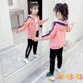 女童秋裝韓版兒童運動套裝春秋小女孩兩件套【淘嘟嘟】