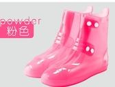 戶外鞋套雨鞋成人雨鞋套男女鞋套兒童雨靴