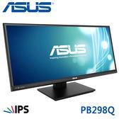 【免運費-限量福利品】ASUS 華碩 PB298Q 29型 IPS 寬螢幕 21:9 廣視角 內建喇叭 已拆封-3年保