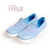 JANICE-素面車線設計休閒懶人鞋652053-17(淺藍)