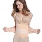 收腹帶產後塑形束腰帶塑身束腹束縛帶塑腰帶運動束身瘦腰帶女【MS_SSS901】