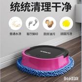 智能掃地機器家用全自動擦地拖地機器人一體洗地機仿手擦  LN4005【甜心小妮童裝】