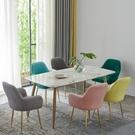 梳妝椅 椅子化妝椅簡易書桌椅梳妝椅餐椅家...