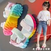 女童涼鞋2020年新款夏季時尚中大童網紅小公主運動兒童彩虹涼鞋女 創意家居生活館
