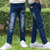 男童牛仔褲童裝春秋新款兒童小學生長褲中大韓版修身小腳褲4-15歲  凱斯盾數位3c