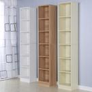 書架 現代簡約書架書柜收納柜儲物柜簡易落地兒童書柜置物架窄柜免運快出