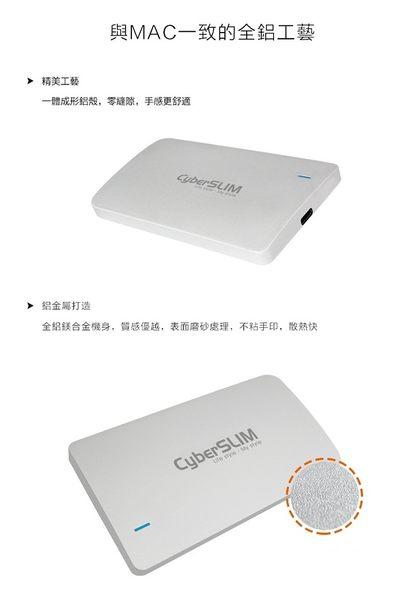 CyberSLIM M2R  2TB  外接固態硬碟(Type-C)  USB3.1