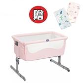 Chicco Next2Me多功能移動舒適嬰兒床(石英粉) +贈義式嬰兒床床罩-動物樂園4980元 (無法超商取件)