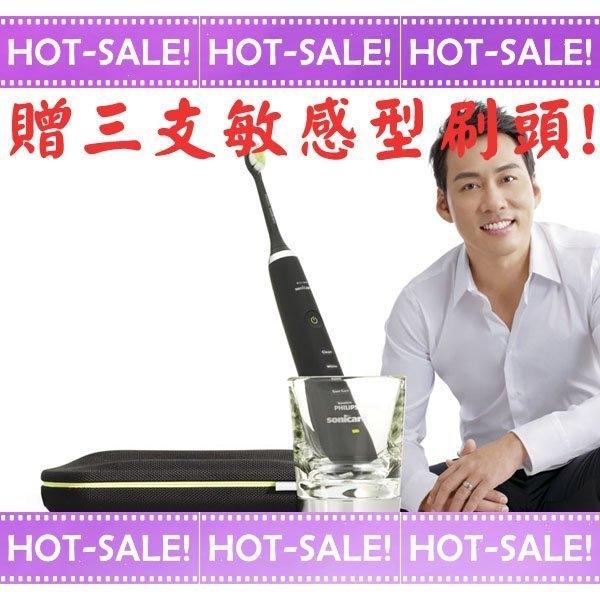 【贈敏感刷頭*3】Philips Sonicare HX9352 飛利浦 音波震動 電動牙刷 (黑鑽機)