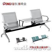 帶茶幾排椅三人位不銹鋼茶幾等候椅加厚公共連排椅醫院候診輸液椅igo 美芭