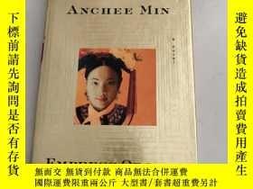 二手書博民逛書店Empress罕見Orchid《蘭貴人——慈禧太後》原版 精裝 庫存Y6318 Anchee Min Houg