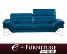 『 e+傢俱 』LS90 邁伊莎 Myiesha 國外名品 簡約設計 半牛皮質 1+2+3 組合式沙發 可訂製 布質