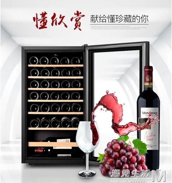 Candor/凱得紅酒櫃電子恒溫家用冷藏保鮮冰吧壓縮機透明玻璃面板