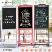 美式鄉村支架式廣告復古黑板咖啡館酒吧立式服裝店鋪廣告畫板畫架igo 茱莉亞嚴選