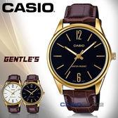 CASIO 卡西歐 手錶專賣店 國隆 MTP-V005GL-1B 指針男錶 皮革錶帶 防水 全新品 保固一年