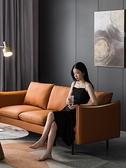 沙發 意式皮藝沙發小戶型輕奢科技布公寓客廳單人雙人三人小沙發簡約【八折搶購】