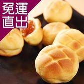品屋. 菠蘿土鳳梨酥中秋禮盒 F90200037【免運直出】