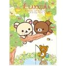 拉拉熊 A4文件夾/719-953