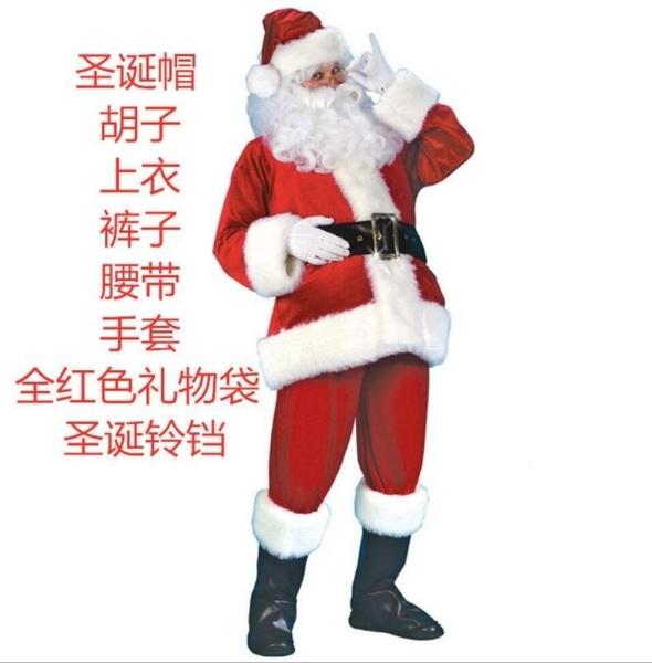 圣誕主題衣服圣誕主題服裝圣誕老人服裝成人衣服套裝裝扮加大碼快速出貨
