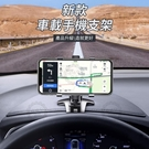 360度旋轉 萬用汽車手機支架...