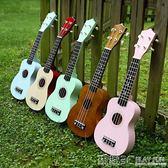 21寸彩色尤克里里小吉他初學者ukulele烏克麗麗夏威夷四弦琴女生 igo 玩趣3C