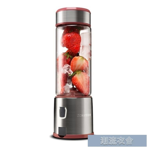榨汁機 中科電S-POW充電式榨汁機迷你電動USB榨汁杯玻璃便攜式炸果汁機