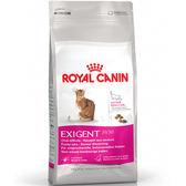 【寵物王國】法國皇家-E35極度挑嘴成貓飼料2kg