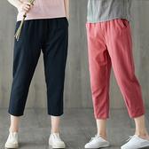棉麻褲子女夏薄款寬鬆休閒褲顯瘦純色七分褲文藝百搭鬆緊腰哈倫褲