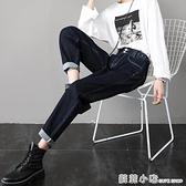 深藍色牛仔褲女直筒寬鬆春秋季年新款高腰超顯瘦哈倫老爹褲子 蘇菲小店