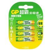 GP智能充電池4號 4入
