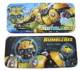 【卡漫城】 變形金剛 雙層 鉛筆盒 二選一 ㊣版 鐵盒 鐵筆盒 馬口鐵 Transforme 大黃蜂 Bumblebee