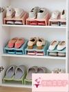 【5個裝】一體式鞋托簡約柜簡易收納鞋架家用雙層鞋子收納架塑料【櫻桃菜菜子】
