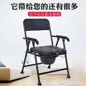 坐便椅老人可折疊孕婦家用移動馬桶凳老年加固大便椅殘疾人坐便器 聖誕節免運