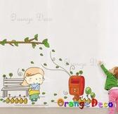 壁貼【橘果設計】等待 DIY組合壁貼/牆貼/壁紙/客廳臥室浴室幼稚園室內設計裝潢