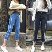 春夏新款女裝韓版bf寬鬆直筒牛仔褲女學生顯瘦毛邊闊腿長褲潮【時尚地帶】