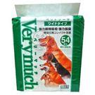 【培菓平價寵物網】 【暢銷熱賣款】Verymuch犬貓除臭抗菌尿片*6包(免運)