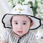 嬰兒帽子春秋女孩寶寶公主可愛超萌薄款兒童防曬遮陽男童漁夫帽夏   任選一件享八折