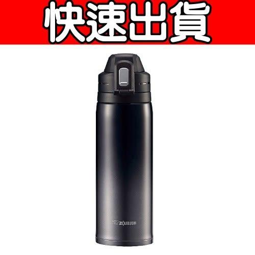 《快速出貨》象印【SD-ES10-BZ】1.03L SLiT運動型不鏽鋼真空保冷瓶