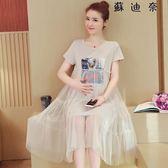 孕婦洋裝裝連身裙懷孕期短袖孕婦洋裝裙