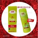 Ban體香劑1.5oz紅色-原味花香-單瓶[68995]