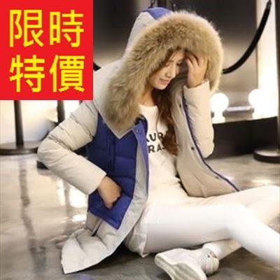 羽絨外套 大方精選-個性正韓氣質禦寒女夾克1色61aa365【巴黎精品】