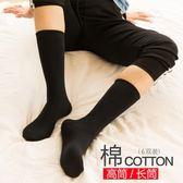 高腰襪子男長襪男士冬季棉質高筒高筒純黑色正裝商務加厚長筒襪厚